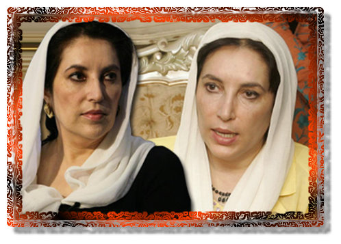 benazir bhutto hot. www enazir bhutto hot